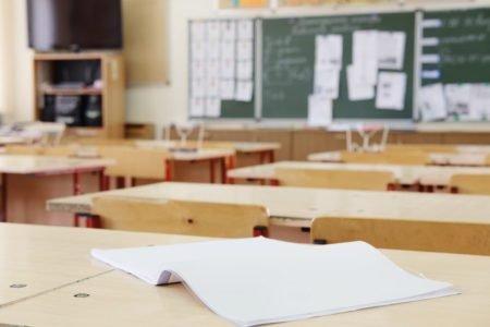 ZiSch | Schule
